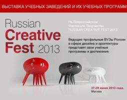 Russian Creative Fest 2013