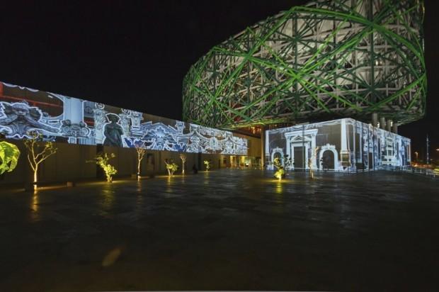 Гранд Музей Майя 16