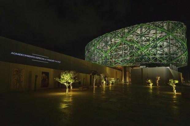 Гранд Музей Майя 17