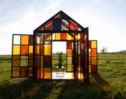 Архитектура недели: здание из карамельных панелей