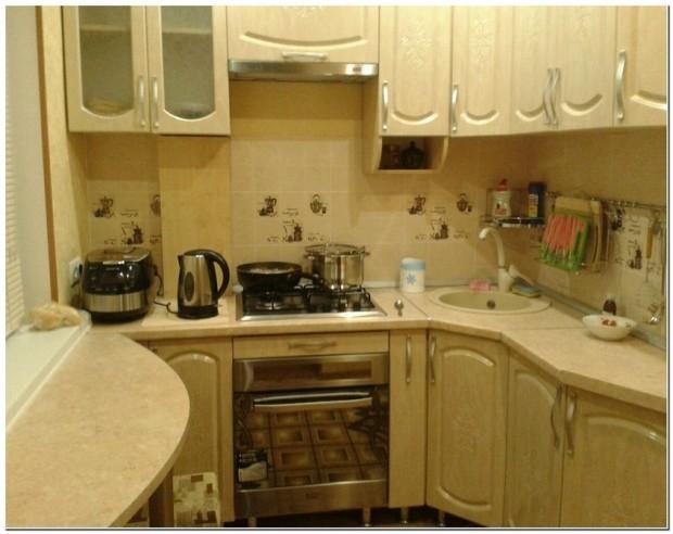 Möbel für eine kleine Küche Foto 5 qm
