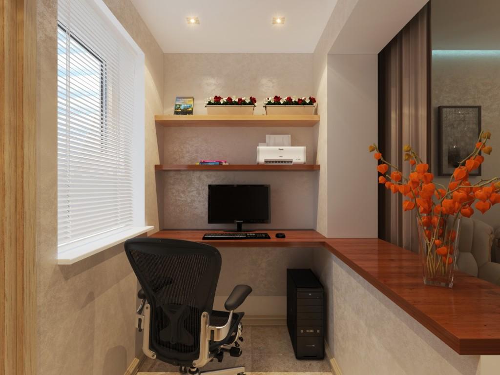 Дизайн кухни зала лоджии в квартире