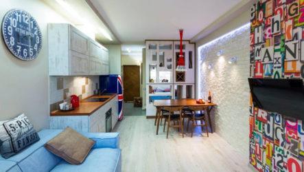 Квартира-студия: креативный дизайн-проект