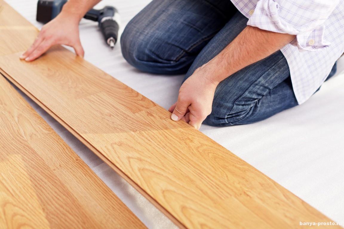 Как стелить ламинат на деревянный пол своими руками фото
