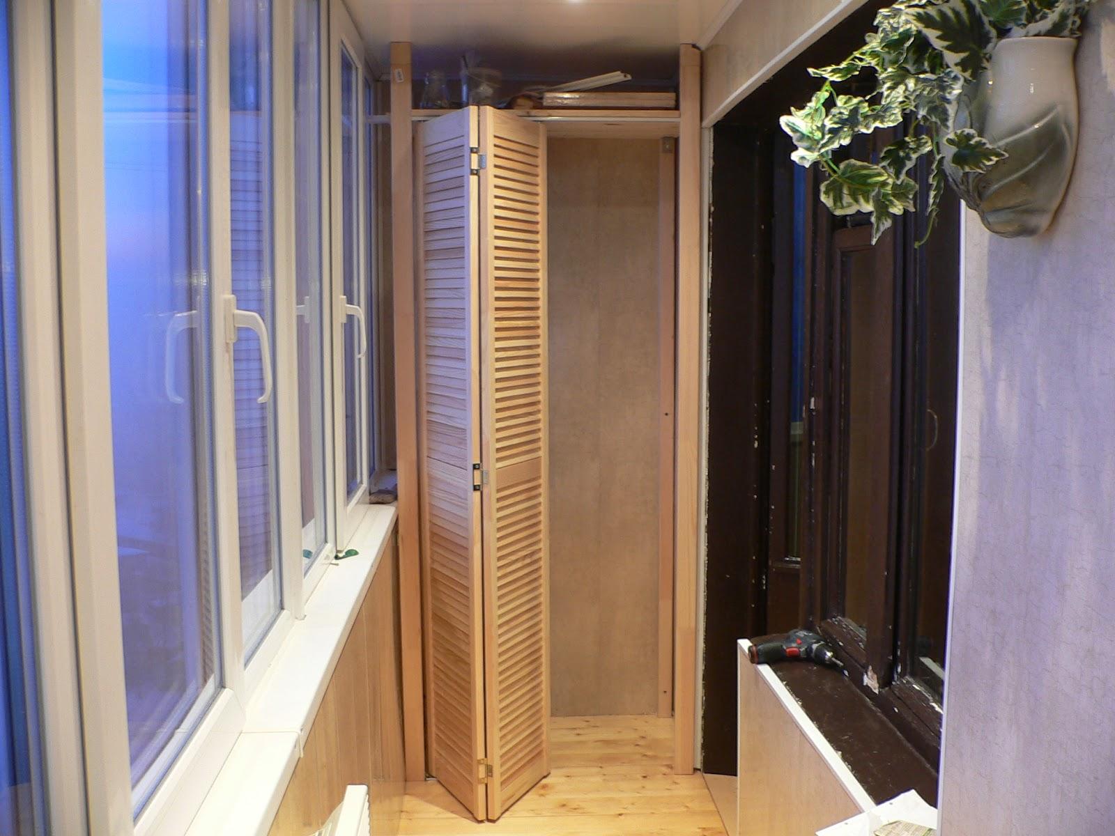 Как сделать дверки для балкона.