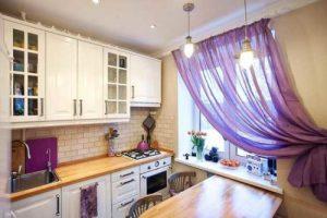 Как выбрать карниз для штор на кухню