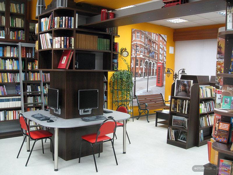 Библиотека будущего, как привлечь новых клиентов - фото прим.