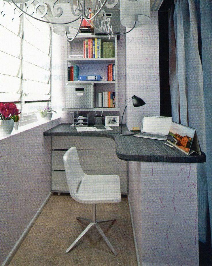 Дизайн объединение балкона с комнатой