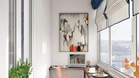 Варианты современного дизайна маленького балкона