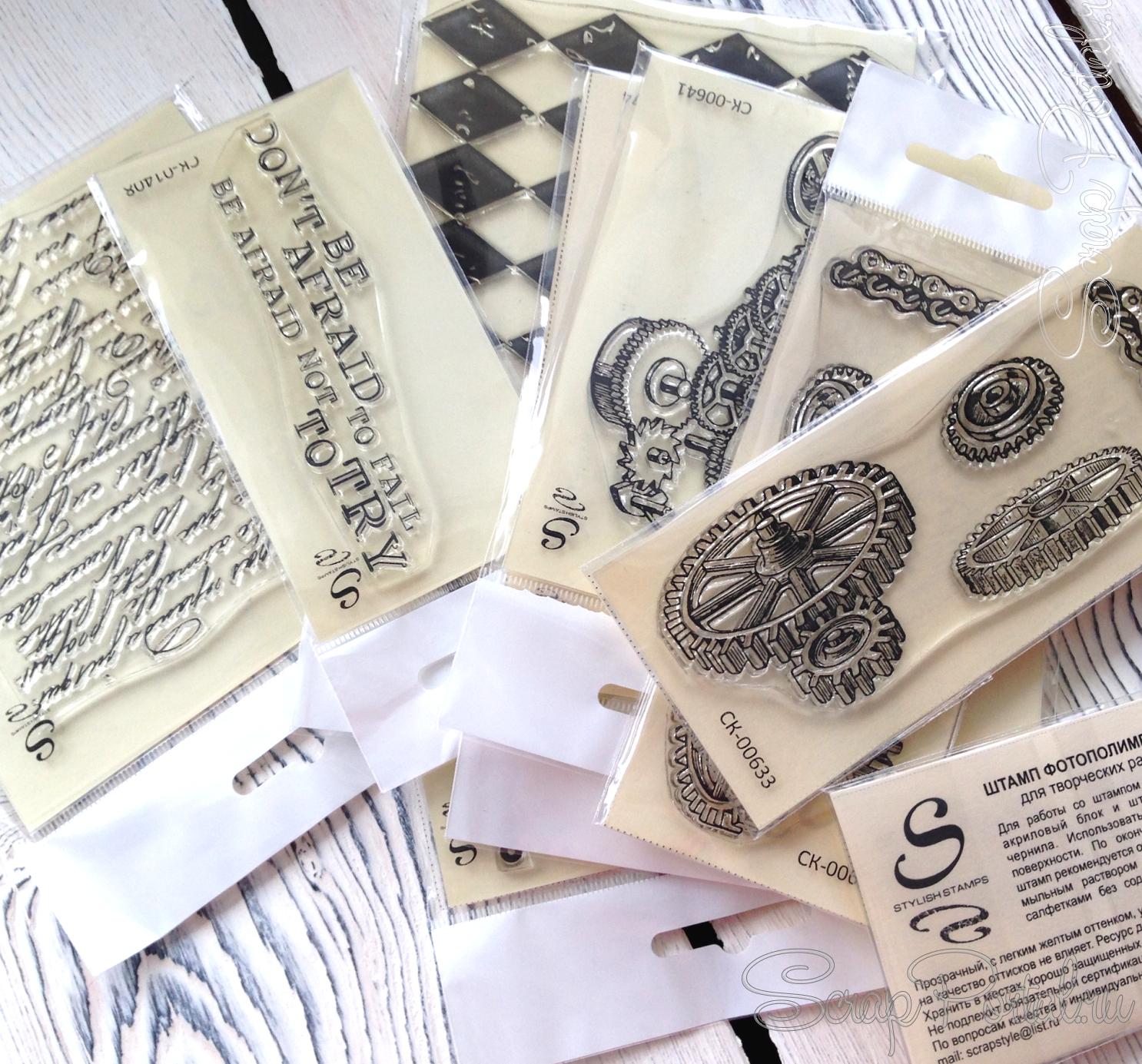 штампы для открыток своими руками великолепная