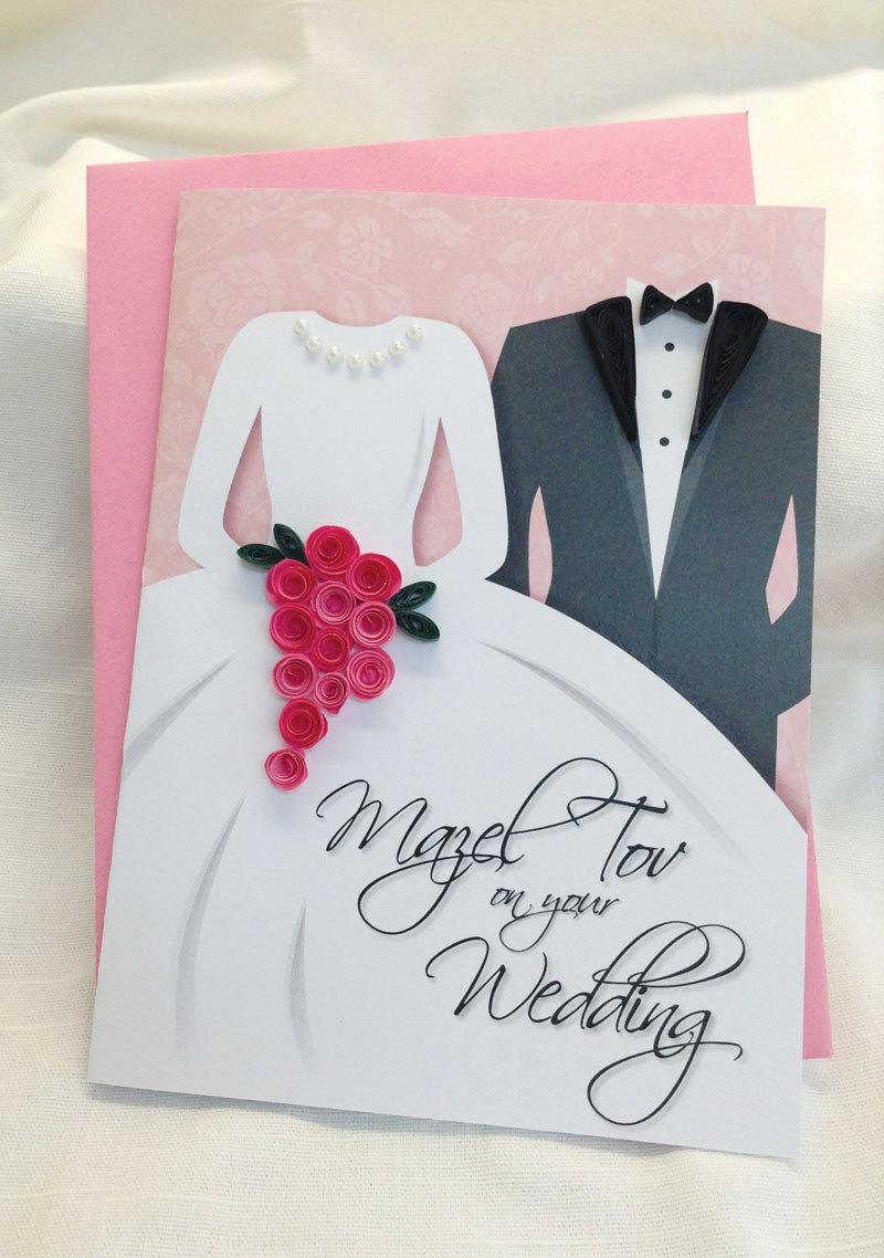 Гугл, как вручать открытки на свадьбу