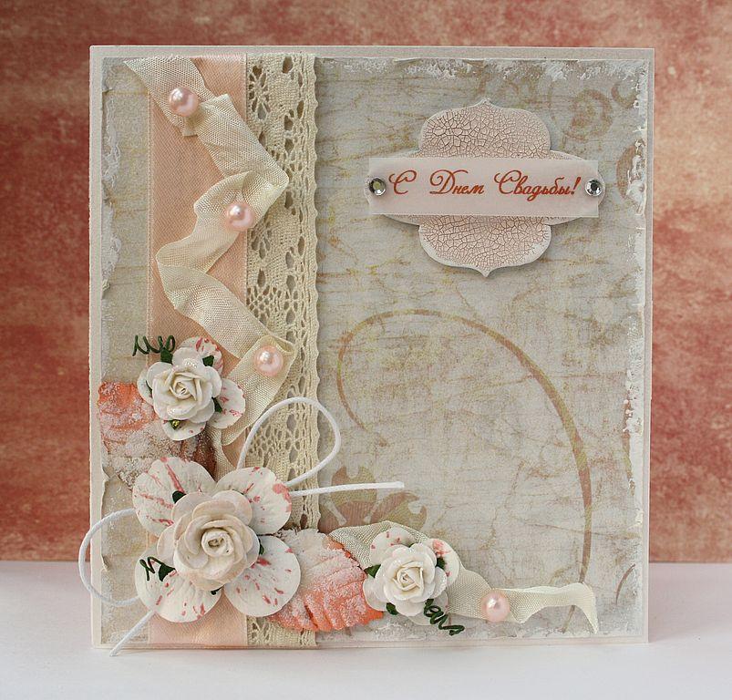 Поздравления с днем свадьбы открытки своими руками