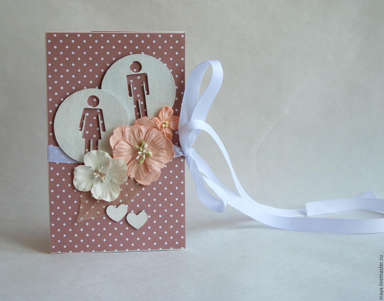 Делаем открытки к свадьбе своими руками, днем рождения
