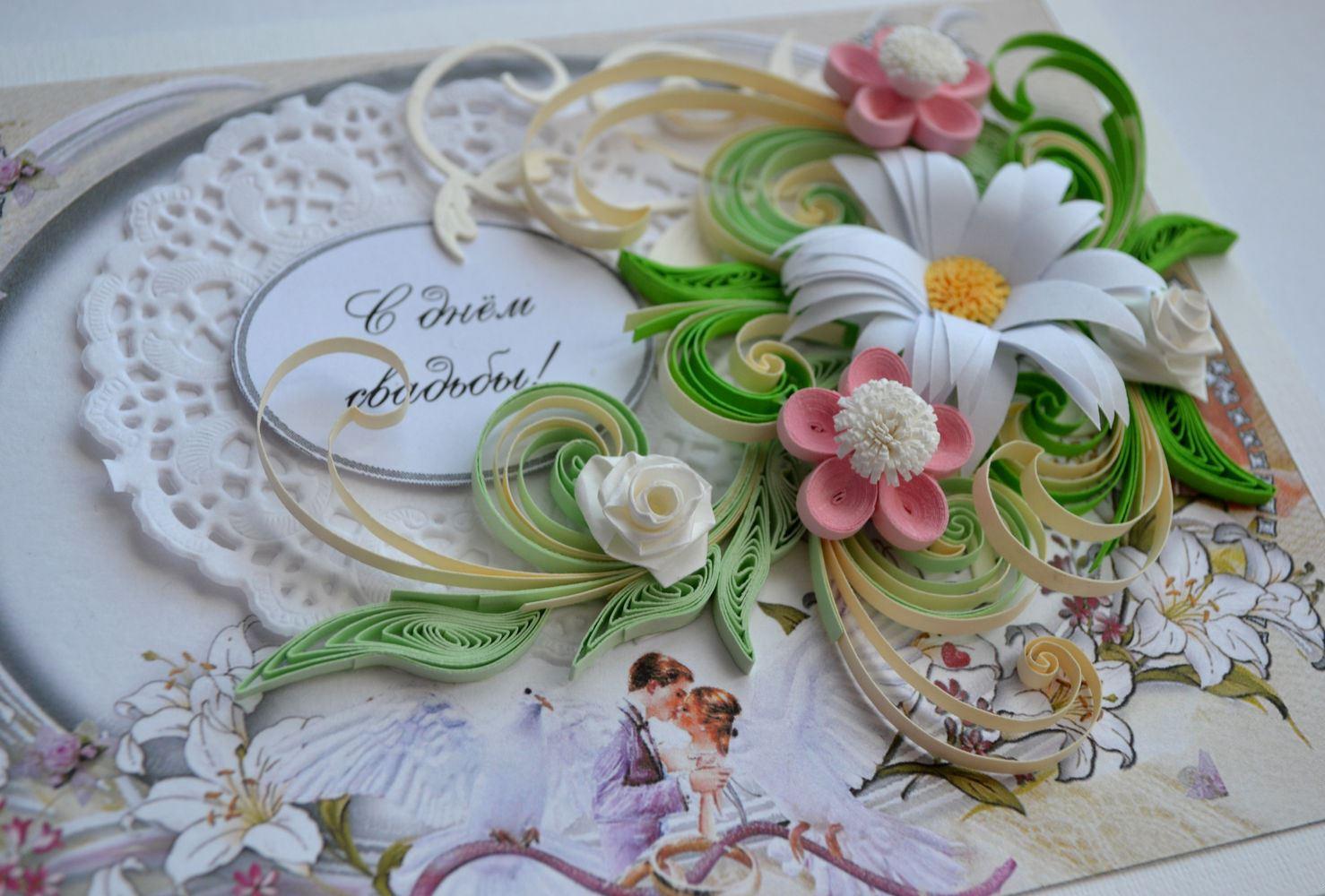 Квиллинг открытки на свадьбу своими руками, картинки смешные слез