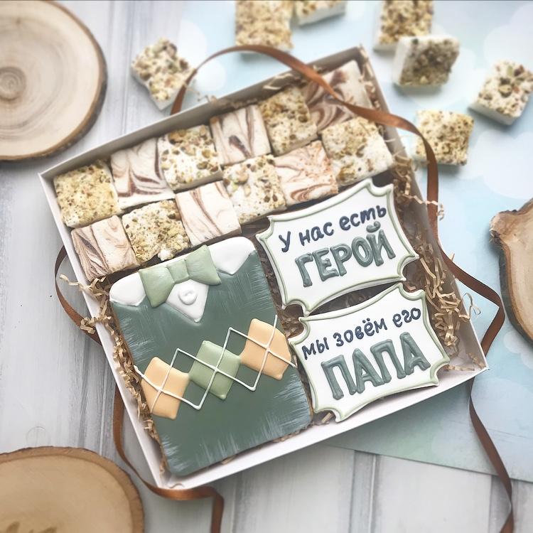 Подарок для папы от дочки открытка, почтовых открыток елизаветы
