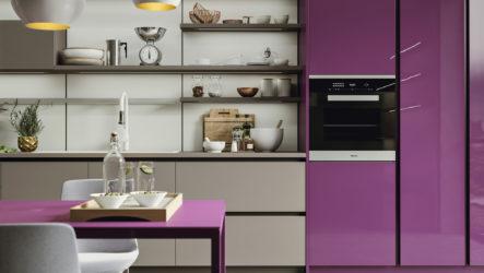 Изысканный кухонный интерьер в лиловых тонах