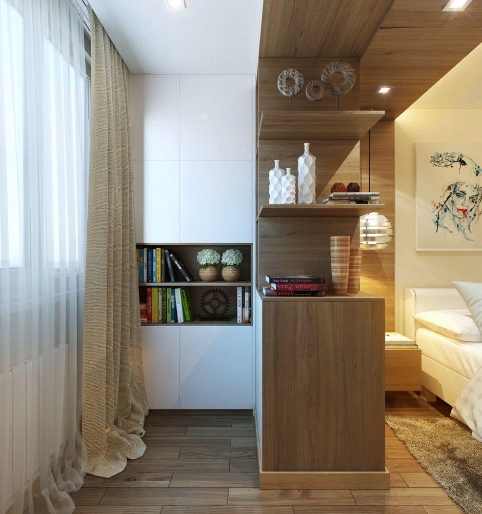 Объединение балкона с комнатой. Юридические вопросы