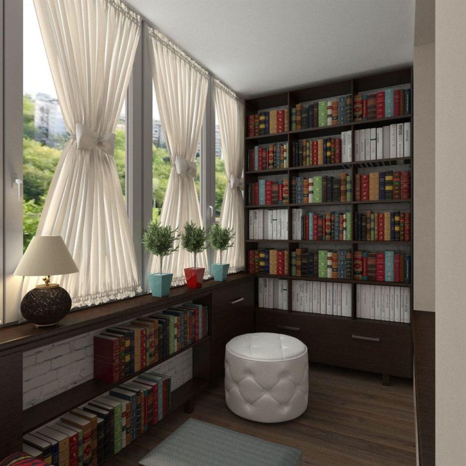 Балкон объединенный с комнатой. Библиотека