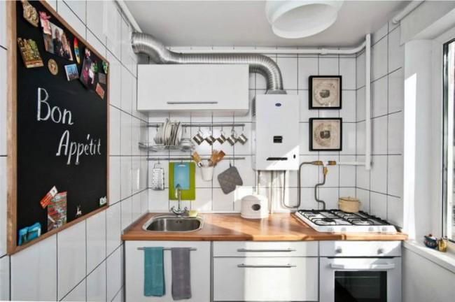 газовое оборудование для кухни